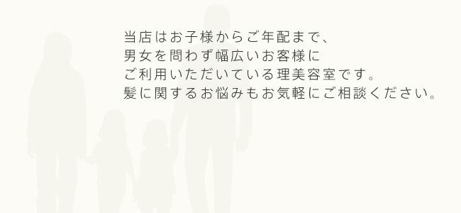 jinbutu_2